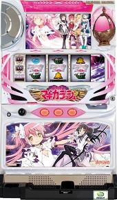 販売価格 : ¥86,400 (税込)